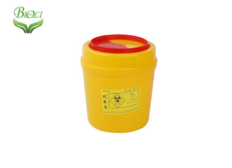 Litro Redondo Sharp Contenedor 80 / Caja